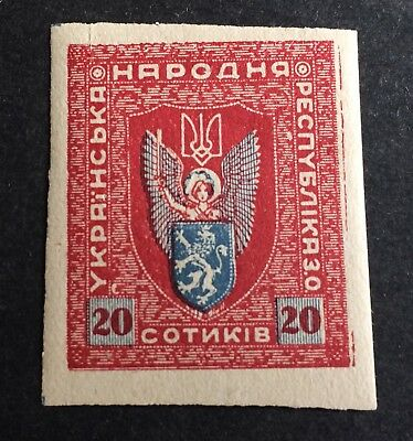 1920 Western Ukraine old rare cutted stamp