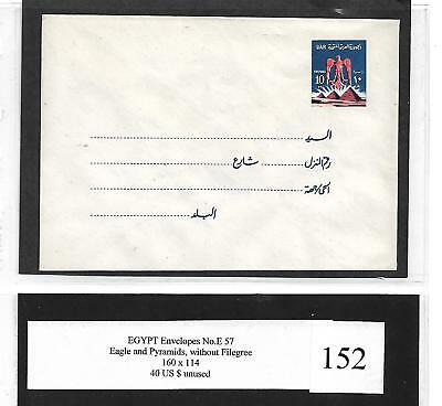 ( 152 )Egypt, Ägypten Envelopes No. E 57 unused