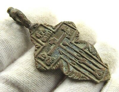 Authentic Medieval / Post Medieval Bronze Cross Pendant - Wearable E479