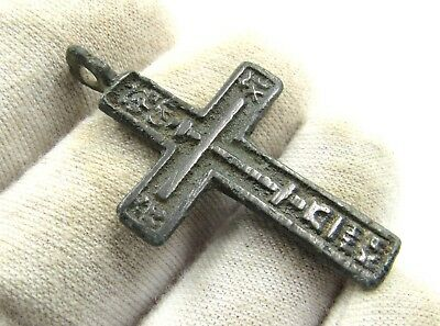 Authentic Medieval / Post Medieval Bronze Cross Pendant - Wearable - E482