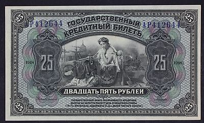 RUSSIA (East Siberia) 25 Rubles 1918 - Pick S1196 - VF - 143
