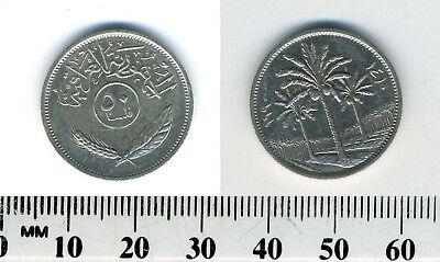 Iraq 1990 (1410) - 50 Fils Copper-Nickel Coin - Palm trees divide dates