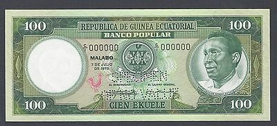 Guinea Equatorial 100 Ekuele 7-7-1975 P11s Specimen Perforated Uncirculated
