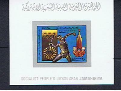Libya Moscow Olympics Imperf M/sheet Javelin Throwing U/mint