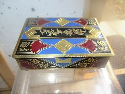 Rare Art Deco Metal & Cedar Lined Cigar Box Beautiful Geometric Design all round