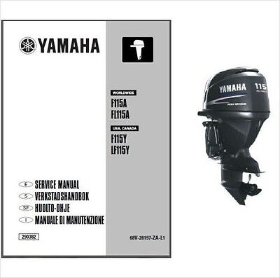 Yamaha F115 FL115 4-Stroke Outboard Motor Service Repair Manual CD   F LF115 115