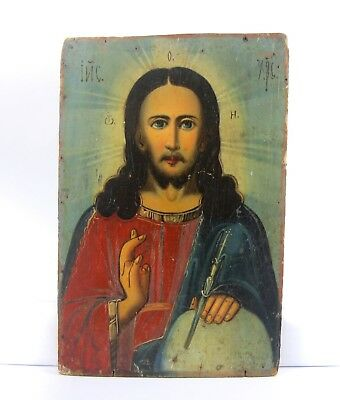 Icon Jesus Christ with sphere Orthodox Russian Empire Wood 250 x 160 mm