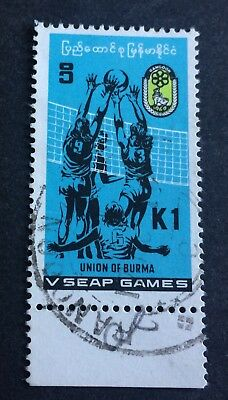 nice used border stamp 1969 Volleyball Union of Burma Myanmar