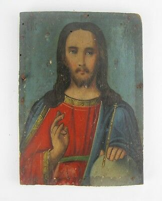 Icon Jesus Christ with sphere Orthodox Russian Empire Wood 175 x 123 mm