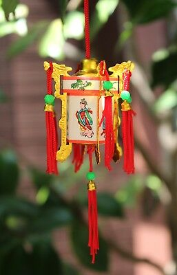 Vintage Dollhouse Chinese Palace Lantern, New in Box, Miniature Souvenir 2""