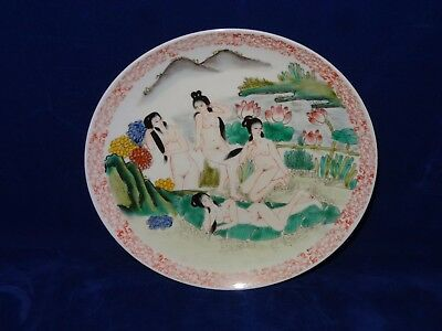 Antique Chinese Qing Famille Rose Enameled Painted Porcelain Nude Plate