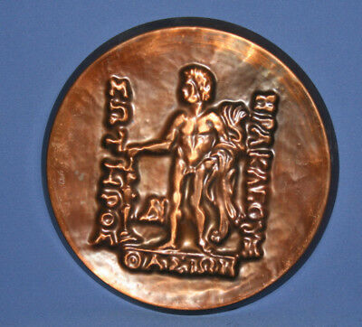 Vintage Hand Made Greek Heracle Relief Wall Decor Copper Plaque