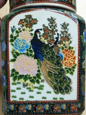 """Small Colorful Enamel Cloisonne Floral Peacock Ceramic 5"""" Tall Jar Container"""