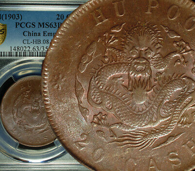 ✪ 1903 China Empire HU POO 20 Cash PCGS MS 63 MINT RED LUSTER SCARCE