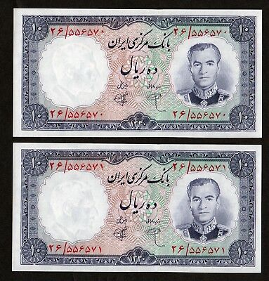 Middle East  BANKNOTE PAIR 10 RIALS  M.REZA SHAH 1961, Pick 71 UNC