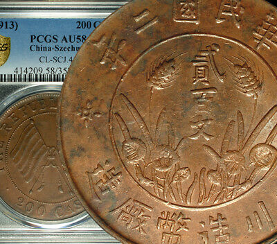 ✪ 1913 China Republic SZECHUAN MINT 200 Cash PCGS AU 58 ✪ LUSTER RARE VARIETY