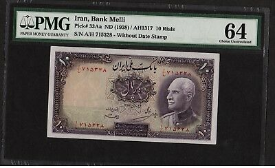 Middle East  BANKNOTE 10 RIALS REZA SHAH 1938, Pick 33AA UNC PMG 64