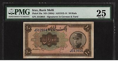 Middle East  BANKNOTE 10 RIALS REZA SHAH 1934, Pick 25A VF PMG 25