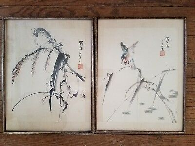 VIntage Water Color on Paper Asian  1940's