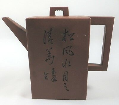 Antique CHINESE YIXING Carved Purple CLAY SQUARE TEAPOT early 20th Century DECO
