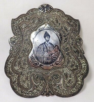 Antique 20Th C Georgian Engraved Amulet, W/orthodox Saint & Inscription On Verso