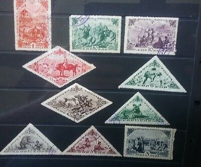 Mongolian stamps