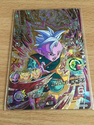 Carte Dragon Ball Heroes Jaakuryu Mission Prism Rare PART02 HJ2-14