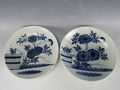 "Chinese Antique  White & Blue Porcelain Plates beautiful hand painting 8"" Dia"