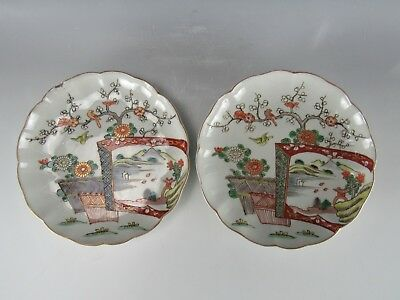 "2 Asia Antique Japanese  Porcelain Imari Plates beautiful hand painting 7.5"" D"