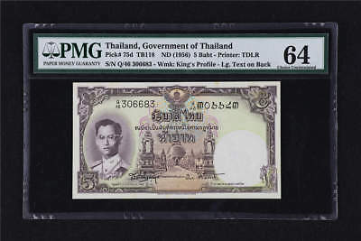 1956 Government of Thailand 5 Baht Pick#75d PMG 64 Choice UNC
