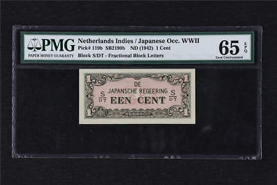 1942 Netherlands Indies / Japanese Occ. WWII 1 Cent Pick#119b PMG 65 EPQ Gem UNC