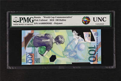 "2018 Russia ""World Cup Commemorative"" 100 Rubles Pick#Unlisted PMG  UNC"