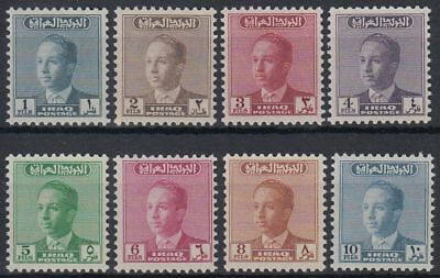 Irak Iraq 1957 ** Mi.201/08 Freimarken Definitives King König Faisal II
