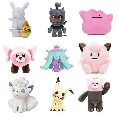 Pokemon Center Japan Original Plush Doll Plüsch zum Aussuchen/ to choose