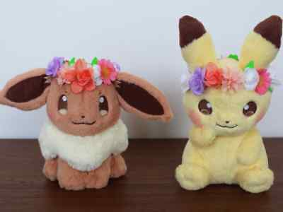 Pokemon Center Japan Pikachu & Eevee Evolis Easter plush