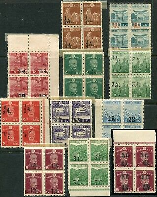 JAPANESE OCCUPATION OF BURMA:  Japanese Stamps with overprints.  *See details*