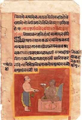 Antique Indian Old Painting Of Jain Saint With Follower Hand Written Manuscript