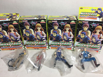 CMS Mospeada Figure Collection SET OF ALL 4