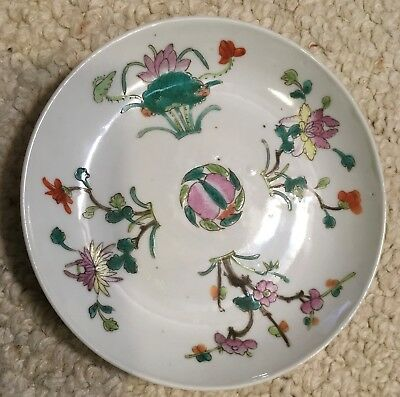 China Chinese Qing Dynasty Famille Rose Porcelain Plate with Flowers