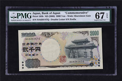 "2000 Bank of Japan ""Commemorative"" 2000 Yen Pick#103b PMG 67 EPQ Superb UNC"