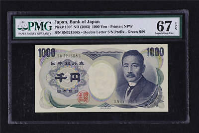 2003 Japan Bank of Japan 1000 Yen Pick#100f PMG 67 EPQ Superb Gem UNC