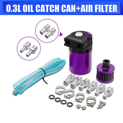 0.3L Oil Catch Can Reservoir Tank & Breather Filter Baffled Universal Purple