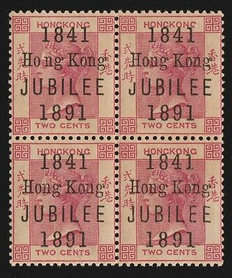 HONG KONG 1891 Jubilee QV 2c block with VARIETIES MNH ** EXTREMELY RARE!