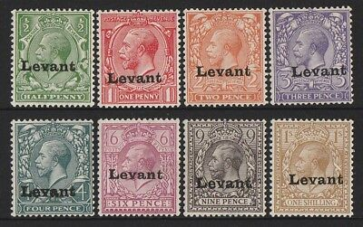 BRITISH LEVANT 1916 Salonica Provisional KGV set . RARE ONLY 360 SETS PRINTED.