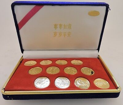 Complete Set of 12 China Lunar Zodiac & Scenic Spots 24K Gold Plated Coins