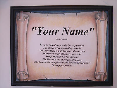 NAME Print - SCROLL - Meaning of YOUR First Name *Personalized*