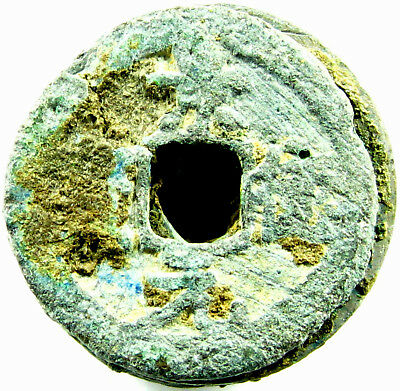 1004-1007 AD  China-Empire - Northern Song Dynasty  Cash Schjoth # 471  12 Coins