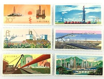 China PRC 1978 Stamp T19 Developing Petroleum Industry Full Set of 6
