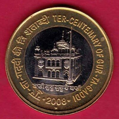 India - Aunc - 2008 - Ter-Centenary Of Gur-Ta-Gaddi - 10 Rupee - Rare Coin #nb49