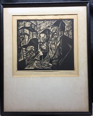 Todros Geller Three Rabbis Woodblock